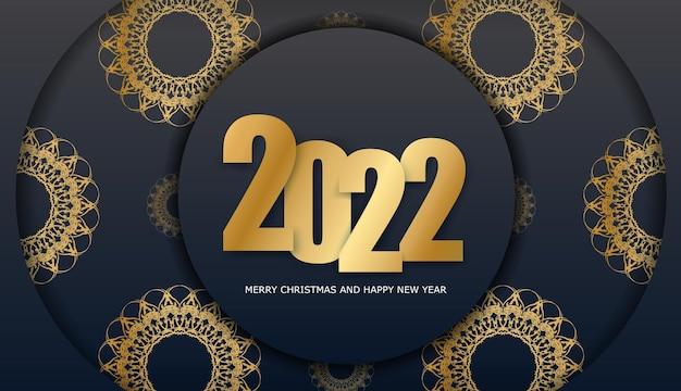 Brochure 2022 joyeux noël et bonne année couleur noire avec motif or vintage