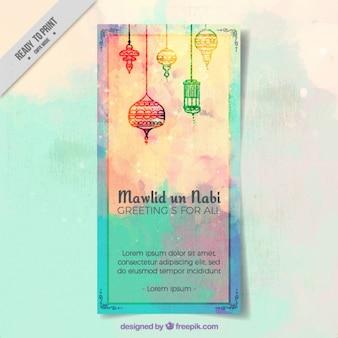 Brochure d'aquarelle mawlid