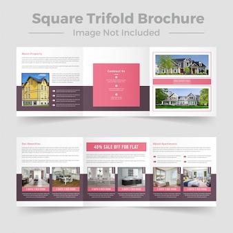 Brochure carré immobilier à trois volets
