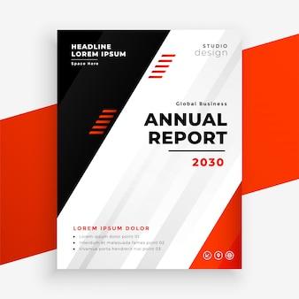 Brochure commerciale élégante de rapport annuel en couleur rouge