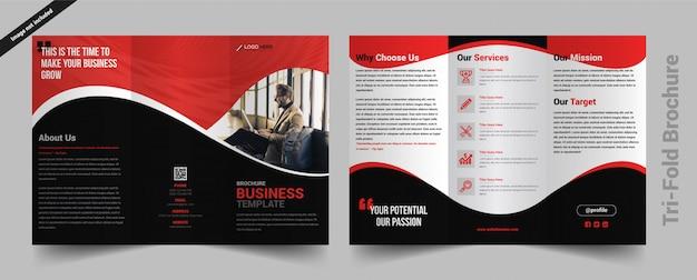Brochure corporative tri fold
