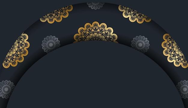 Brochure de couleur noire avec ornement abstrait en or pour votre conception.