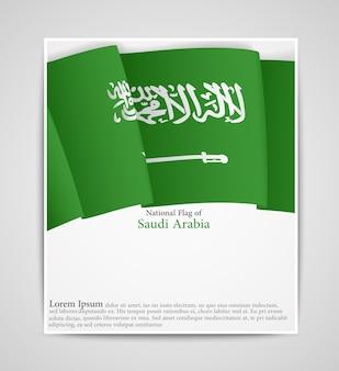Brochure du drapeau national de l'arabie saoudite
