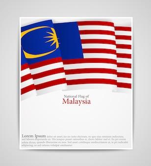Brochure du drapeau national de la malaisie