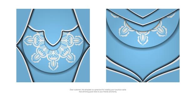 Cette brochure est imprimée en bleu avec des motifs indiens blancs.