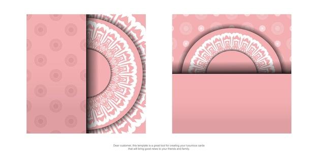 Brochure de félicitations de couleur rose avec motif blanc vintage pour vos félicitations.