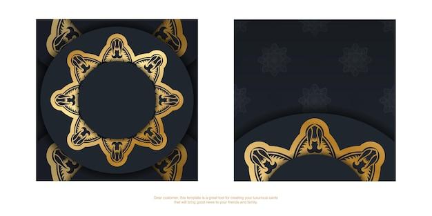 Brochure de félicitations en noir avec des ornements indiens en or pour votre marque.