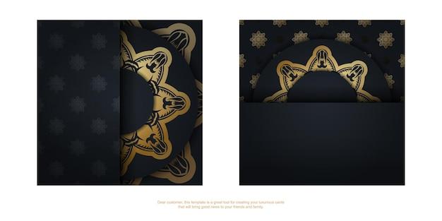 Brochure de félicitations en noir avec des ornements indiens en or préparés pour la typographie.