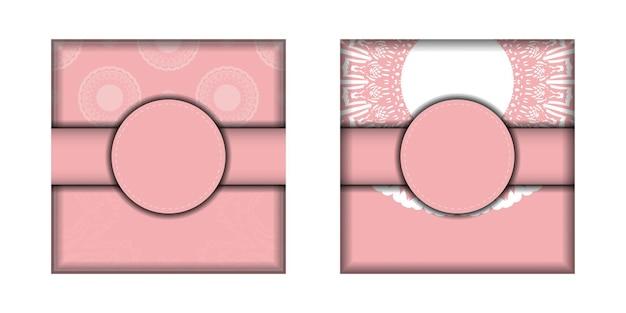 Brochure de félicitations en rose avec un motif blanc luxueux préparé pour la typographie.