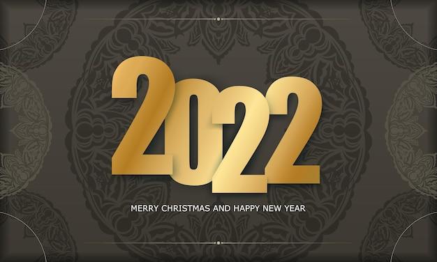 Brochure festive 2022 joyeux noël couleur marron avec motif lumineux vintage