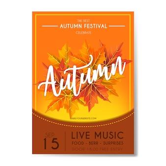 La brochure laisse un arrière-plan pour l'automne