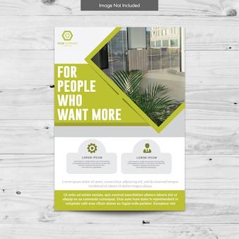 Brochure modèle de conception