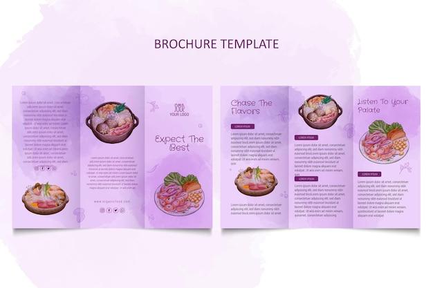 Brochure de nourriture aquarelle