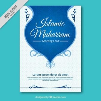 Brochure d'ornement de nouvelle année islamic