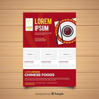 Brochure de restaurant chinois plat