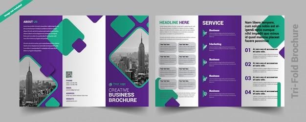 Brochure à trois volets de l'entreprise