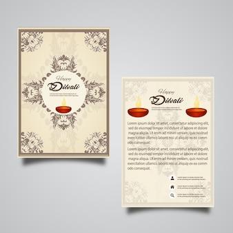 Brochure vector diwali