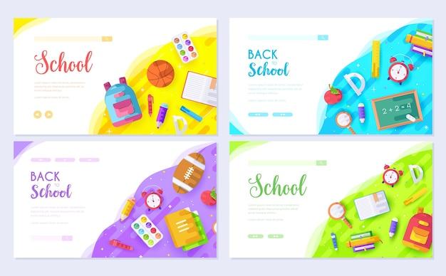 Brochures pour l'éducation et la formation dans un style branché. invitations scolaires pour l'impression.