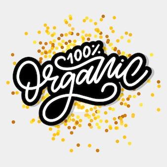 Brosse organique lettrage mot dessiné à la main organique avec modèle de logo d'étiquette de feuilles vertes pour pr...