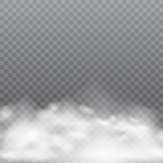 Brouillard réaliste ou fumée