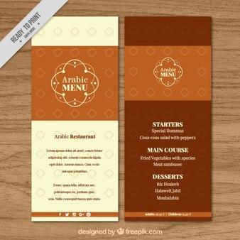 Brown arabe modèle de menu