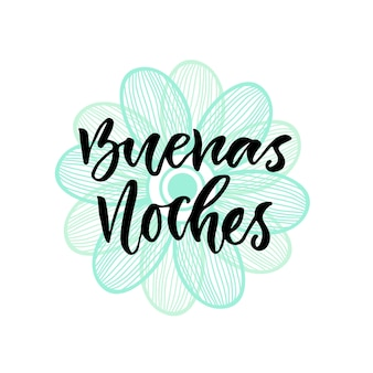 Buenas noches en anglais bonne nuit. affiche inspirante de lettrage ou bannière pour la partie. lettrage de main de vecteur