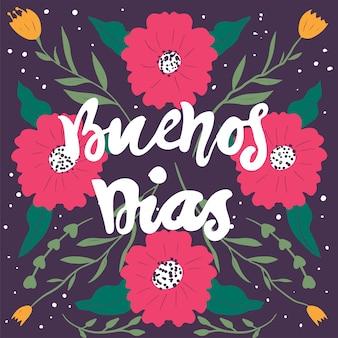 Buenos días lettrage. bonjour en espagnol