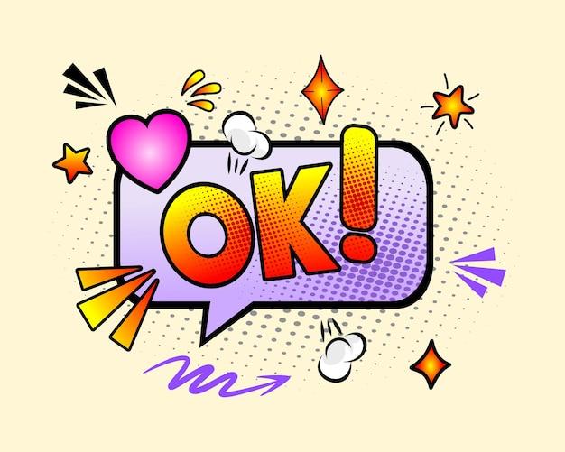 Bulle de dialogue comique avec texte d'expression ok !