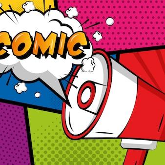 Bulle de dialogue mégaphone pop art fond coloré comique
