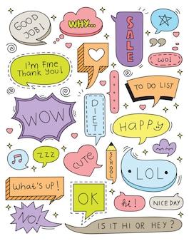 Bulle de dialogue mignon doodle set illustration vectorielle