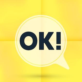 Bulle de dialogue ok isolé sur du papier jaune
