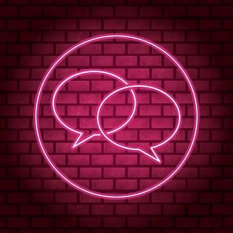 Bulle de pensée néon rose