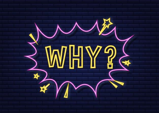 Bulles comiques avec texte pourquoi. icône néon. symbole, étiquette autocollante, étiquette d'offre spéciale, badge publicitaire. illustration vectorielle de stock.