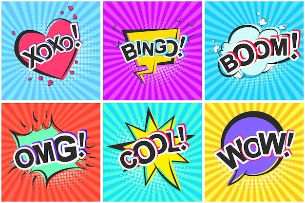 Bulles de dialogue comiques rétro à contraste lumineux avec bingo, boom, xoxo, cool, omg, wow