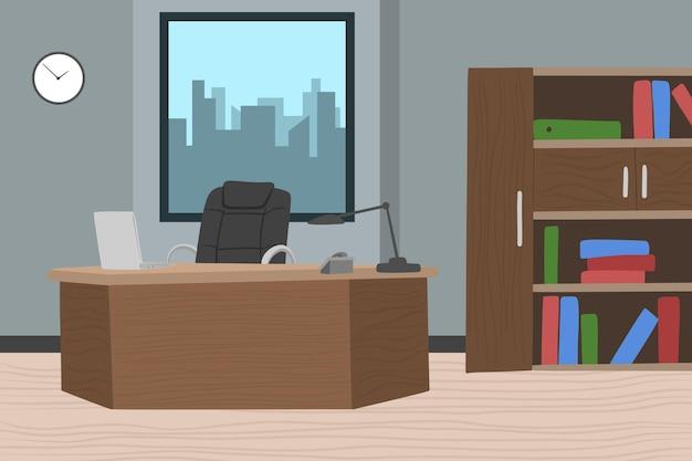 Bureau - arrière-plan pour la vidéoconférence