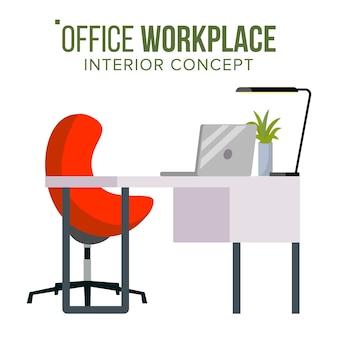 Bureau lieu de travail