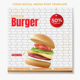 Burger ou modèle de publication de médias sociaux de restauration rapide avec hamburger réaliste sur planche de bois