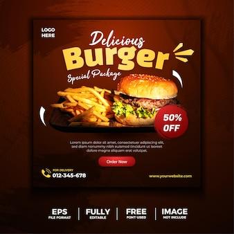 Burger special packages modèle de flyer bannière de médias sociaux