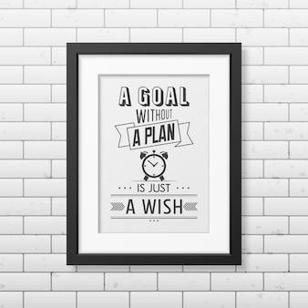 Un but sans plan n'est qu'un souhait