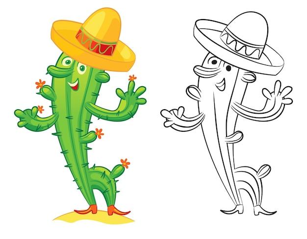 Cactus de dessin animé mignon. illustration vectorielle. isolé sur fond blanc