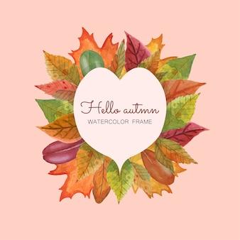 Cadre aquarelle d'automne