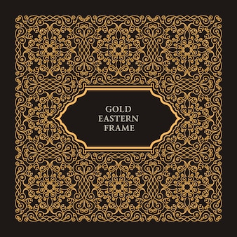 Cadre arabe d'or oriental
