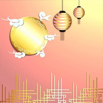 Cadre d'autocollant d'or et lanterne suspendue