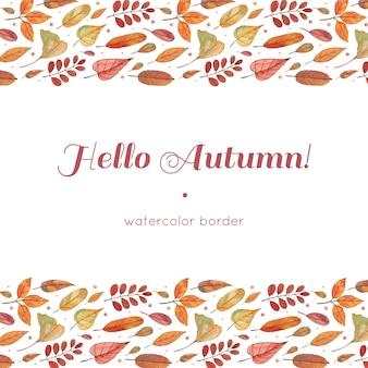 Cadre d'automne avec des feuilles et des branches à l'aquarelle