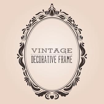 Cadre de bordure orné vintage ovale avec motif rétro design décoratif de style victorien et baroque