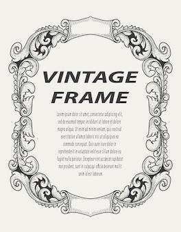 Cadre de bordure vintage gravure ornement style monochrome