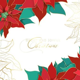 Cadre carré blanc de poinsettia de noël dans un style luxueux et élégant. feuilles de soie rouges et vertes avec ligne dorée