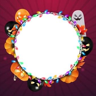 Cadre de cercle halloween décoré de ballons, guirlandes, citrouilles, fantômes et feuilles d'halloween