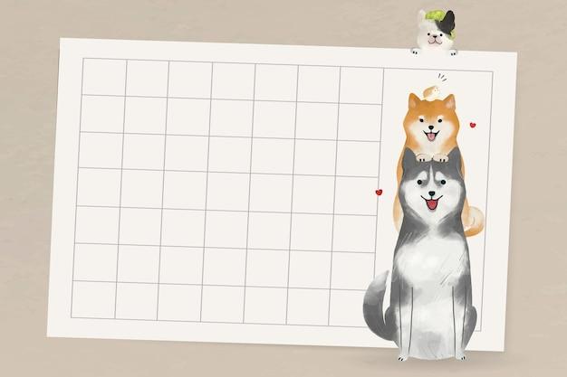 Cadre de chien avec des animaux sur fond de grille