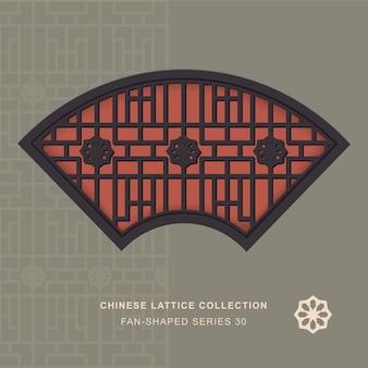 Cadre chinois en forme d'éventail d'entrelacs de fenêtre de fleur d'étoile